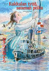 Kukkulan tyttö, sataman poika poster