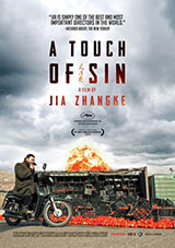 A Touch of Sin juliste, poster