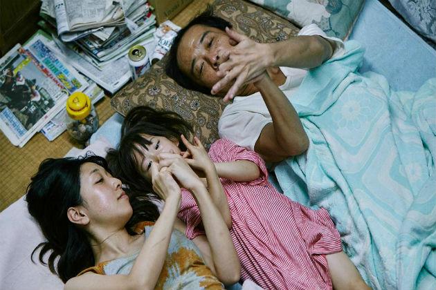 Sakura Ando, Miyu Sasaki ja Lily Franky