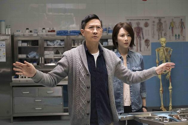 Nick Cheung ja Yang Zi