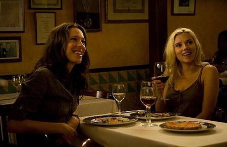 Rebecca Hall ja Scarlett Johansson