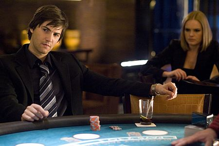 Jim Sturgess ja Kate Bosworth