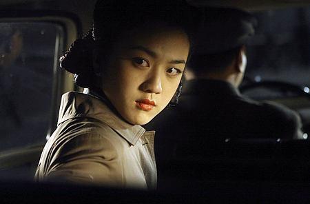 Wei Tang.