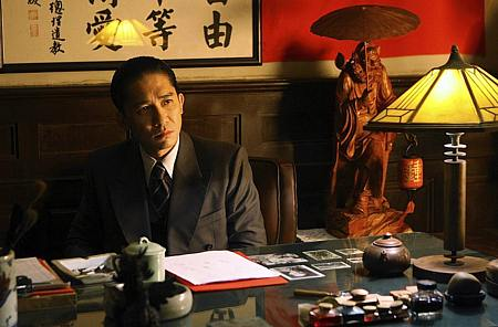 Tony Leung.